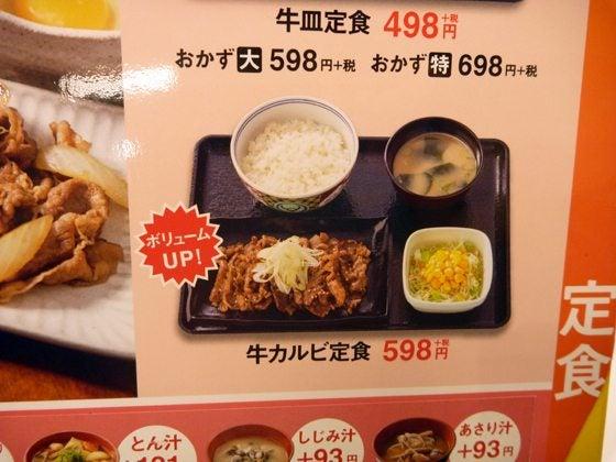丸亀 製 麺 一関