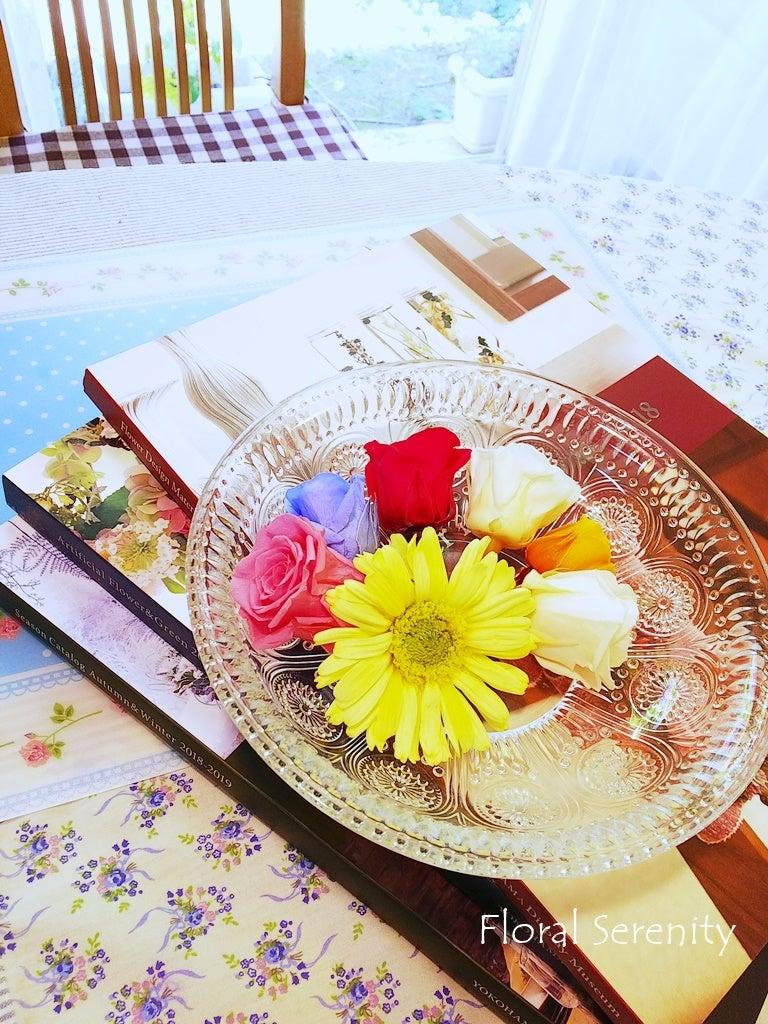 お花とカタログ
