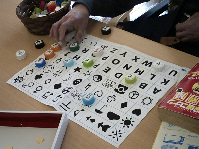 折り紙 時計 文字 盤