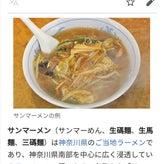 米津玄師大好き主婦のブログ
