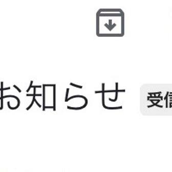 星読みヒーラーyujiさんの!パワーストーンブレス✨
