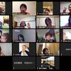 2020/2/17 (コネプラ)「思い」は必ず届くの画像