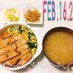 2020.2.16(日)♡朝食❤︎お昼ご飯☆夕飯