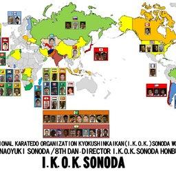 画像 2月17日現在の支部長リスト&世界地図  の記事より 1つ目