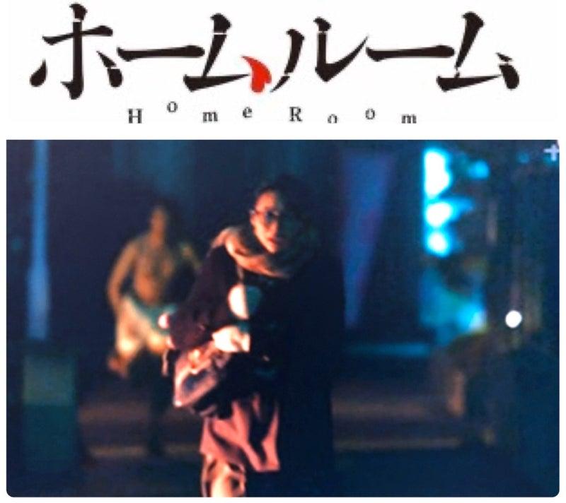 ドラマ 無料 ルーム ホーム ルームロンダリング映画&ドラマ(1話~最終回)動画全編の視聴方法!無料視聴も出来る?