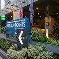 Feb,2020 バンコク 1日目 ホテルへ