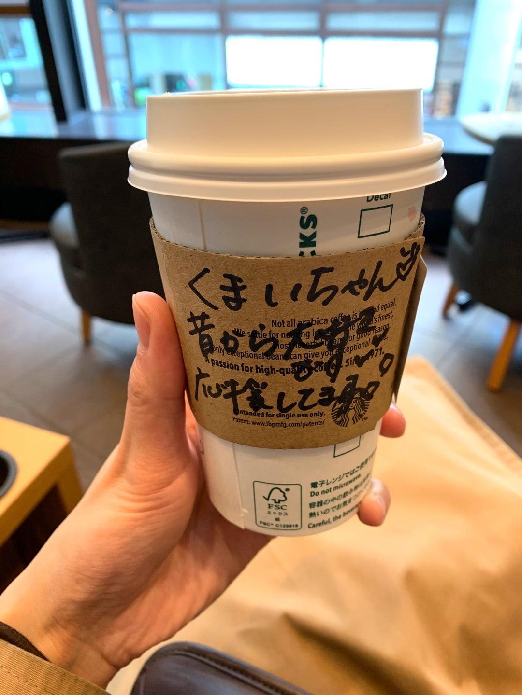https://stat.ameba.jp/user_images/20200217/17/kumai-yurina-blog/ef/86/j/o1080144014714652034.jpg