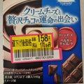 ロカボ活動♪(糖質制限で12㎏減)~妊娠糖尿病からたどり着いた糖質管理食生活