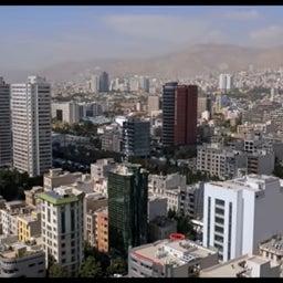 画像 美しいですテヘラン の記事より 6つ目