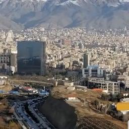 画像 美しいですテヘラン の記事より 4つ目