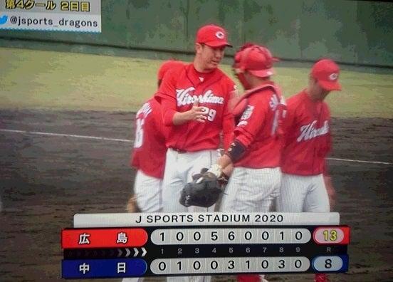カープ 試合 2020