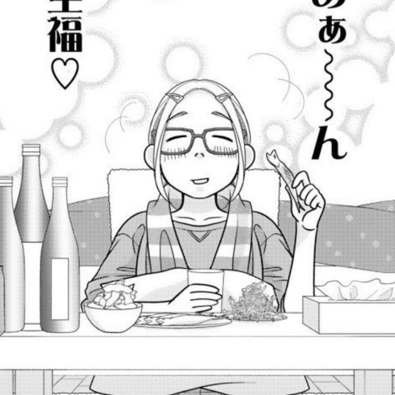 ネタバレ 青島 15 くん は いじわる