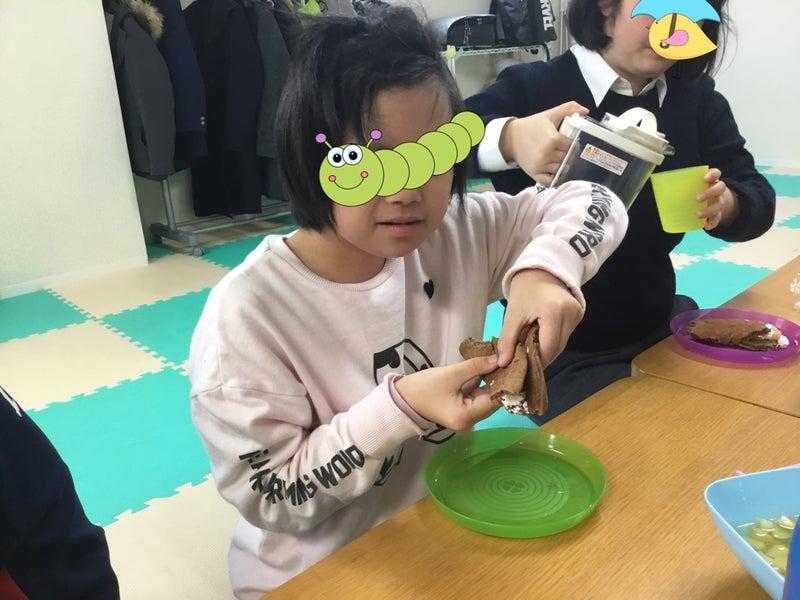 o1080081014715006348 - ♪2月4日(火)♪toiro戸塚