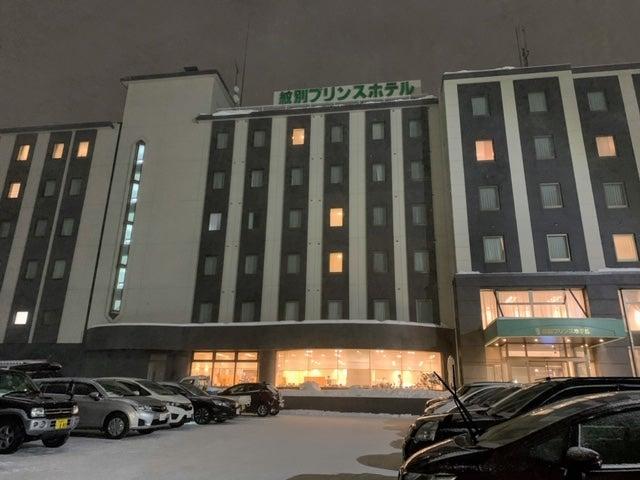 ホテル 紋別 プリンス
