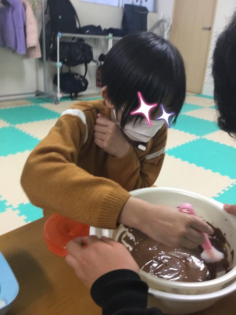 o1080144014715032683 - ♪2月14日(金)♪toiro戸塚