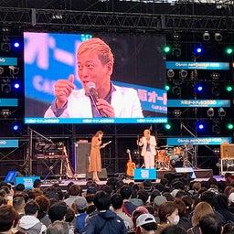 画像 【レポート】『R-1ぐらんぷり2020 スペシャルステージ』@大阪オートメッセ2020 の記事より 1つ目