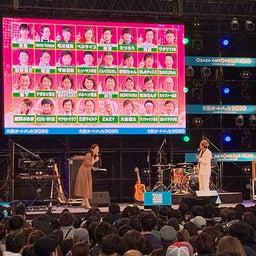 画像 【レポート】『R-1ぐらんぷり2020 スペシャルステージ』@大阪オートメッセ2020 の記事より 3つ目