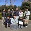 2/9(日)北浦和公園ボランティアの画像