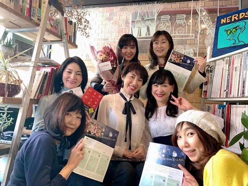 こうべあしやnetTVさんの収録へ☆明日は大阪で2レッスン‼️の記事より