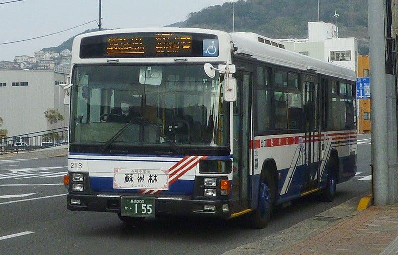 県営 表 長崎 バス 時刻