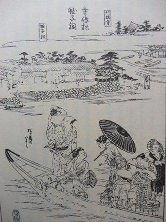 大阪の松島遊郭疑獄事件ー新大阪物語(776) | 今日の景色