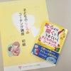【開催報告】初級講座(横浜・湘南)終了しましたの画像