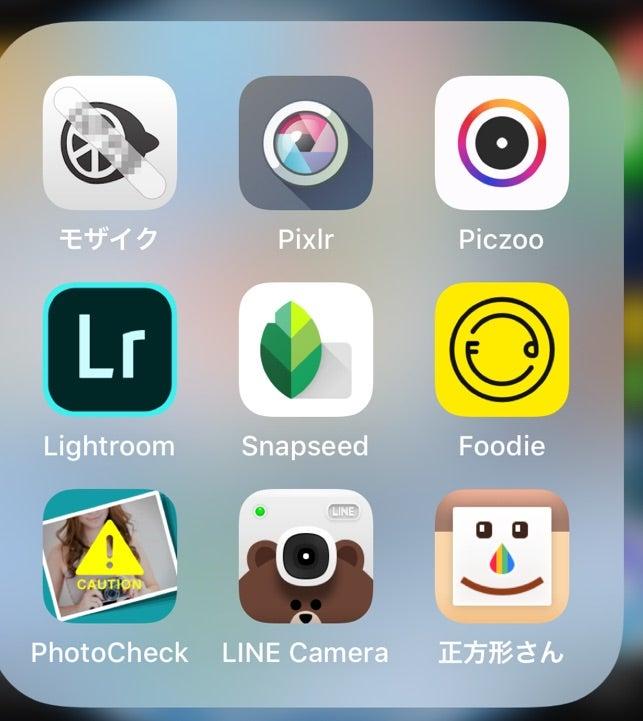 知ら アプリ 写真 世界 マツコ の ない