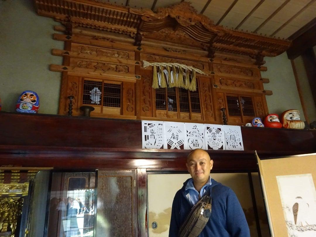 日本三大景気の名称は神様の名前!?すごい感想を頂きました ...