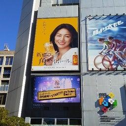 画像 1年ぶりの東京でした。 の記事より 2つ目