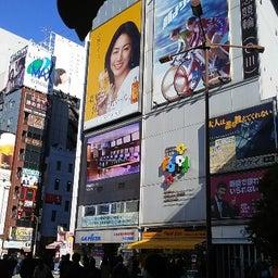 画像 1年ぶりの東京でした。 の記事より 1つ目