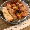 【伊勢廣 京橋本店】《京橋/昼》やきとり丼の画像