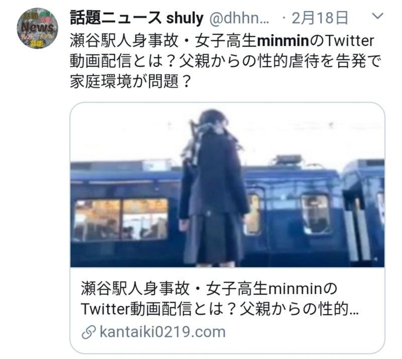 瀬谷 駅 動画 相鉄 線