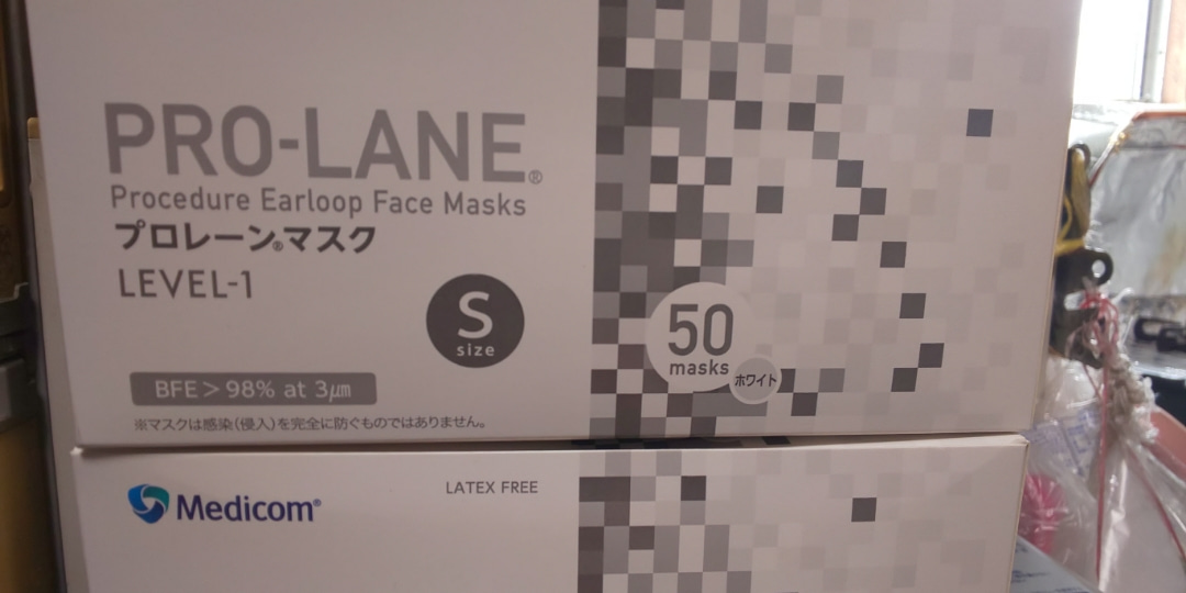 マスク 販売 は いつ 買える