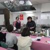 【奈良】ロイヤルクイーンのカリスマ講師による 特別教室~中華~の画像