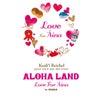 Aloha Land Love For Aina in Osaka(*ˊ˘ˋ*)。♪の画像