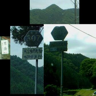 山口県道307号佐々並美東線、男岳、旭村のときの写真、両方通るためにブチ大回り、夏目漱石