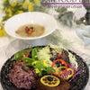ローフード以外の加熱は何を食べる?高野豆腐に根菜、豆。の画像