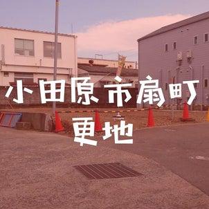 その2 小田原市扇町 広々角地!5LDKシミュレーションの画像
