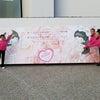 第22回全日本新体操チャイルド選手権の画像