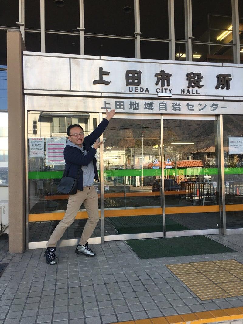 市役所 上田