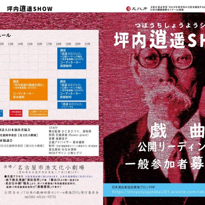 劇場 港 文化 小 名古屋市:港文化小劇場(暮らしの情報)