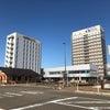 温泉がある上越妙高駅のスーパーホテル の画像