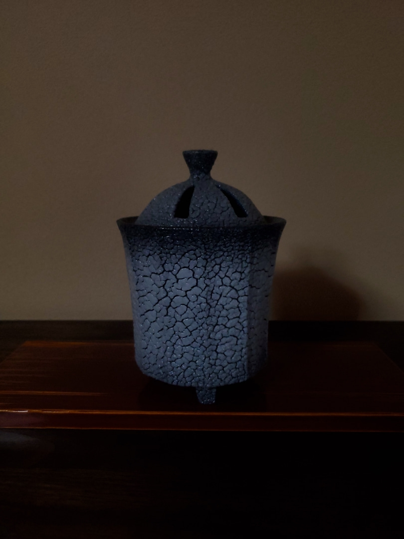 桃山陶の伝統と革新【藍色志野】酒井博司先生★男の茶道★沼尻宗真の記事より