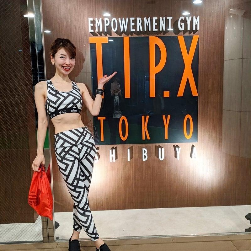 ティップ クロス 渋谷