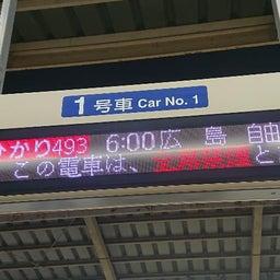 画像 ありがとう東海道新幹線700系弁当 の記事より 1つ目