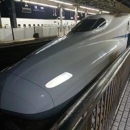 画像 ありがとう東海道新幹線700系弁当 の記事より 2つ目