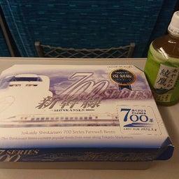 画像 ありがとう東海道新幹線700系弁当 の記事より 4つ目