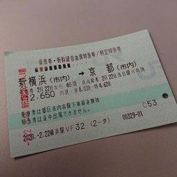 画像 ありがとう東海道新幹線700系弁当 の記事より 3つ目