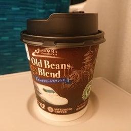 画像 ありがとう東海道新幹線700系弁当 の記事より 7つ目