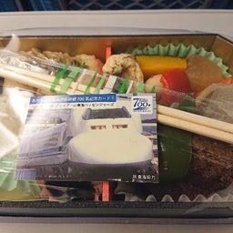 画像 ありがとう東海道新幹線700系弁当 の記事より 5つ目